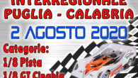 L'Omicron Race in collaborazione con l'A.M.S.C.I., organizza la seconda prova del Campionato Interregionale Puglia – Calabria, per la categoria 1:8 Pista e 1:8 GT Cinghia. In concomitanza si svolgerà una […]